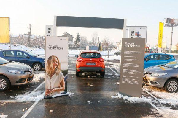 Renault запускает новую программу в Болгарии